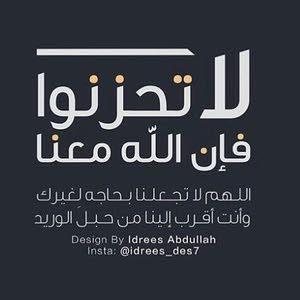 هاشم العسيري