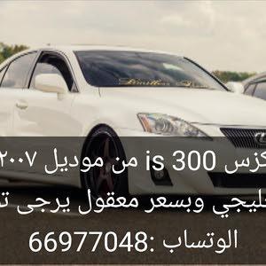 مطلوب لكزس is 300 يفضل خليجي وبسعر معقول