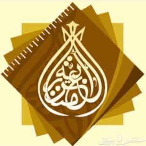 مجموعة امتار العربية
