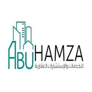 أبو حمزة  للخدمات والاستثمارات العقارية
