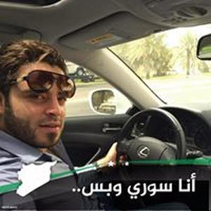 Saad Faris