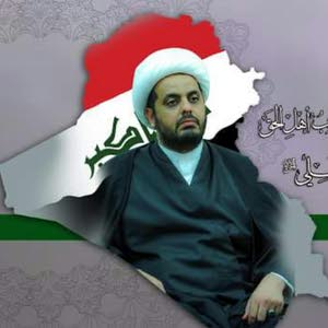 أبوحسن البصراوي