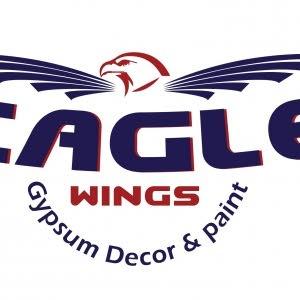 Eagle Wings أجنحة النسر لأعمال الديكور