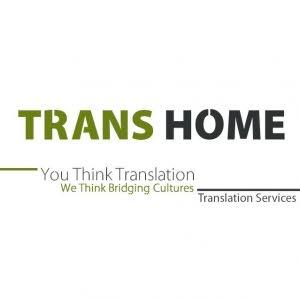 Trans Home Translation