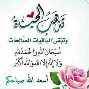 حازم الفريجي Ira3qi