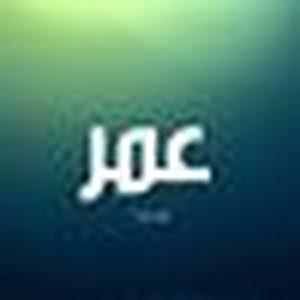 عمر أبكر
