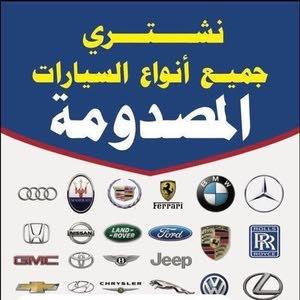 Buying cars accident or break down  شراء السيارات المصدومة والمتعطلة