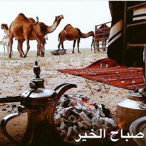 abo abdullah