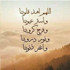 أبو عبدلله