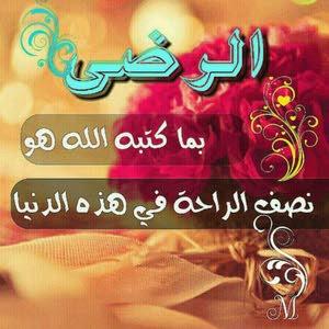 ابو الريم