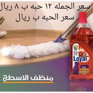 منتجات لويال الغنيه عن التعريف