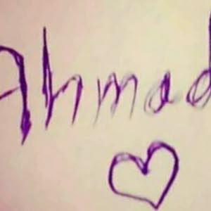 Ahmed Raad