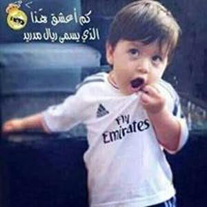 Ali Alsenaidi