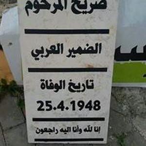 ابواحمد
