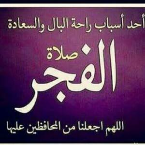 ابو الخليل