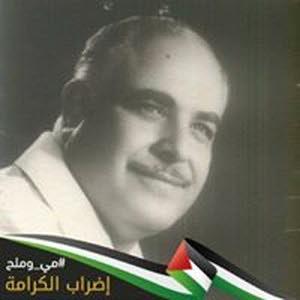 Osama Alhertani