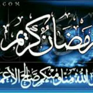 عمرو رمضان كريم