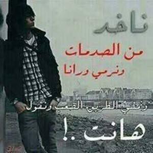 Mhmad Nathme