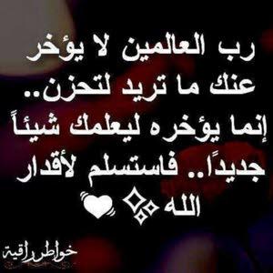 خالد ابوعبدالعزيز