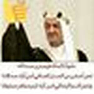 ابوعناد الخبراني