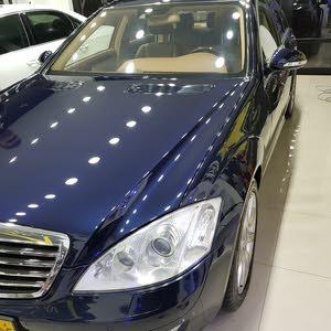للبيع مرسيدس S500 موديل 2006 التفاصيل في الصور للتواصل 95495110
