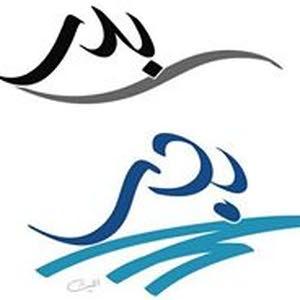 Badar AL Balushi