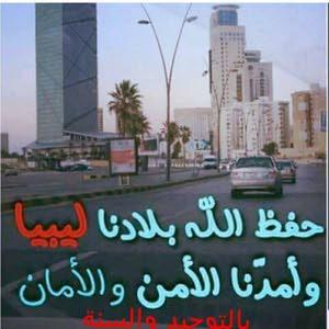 طارق Hfhrrh