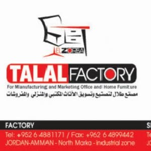 Talal Factory