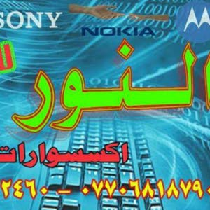 Ahmed najeh Najeh