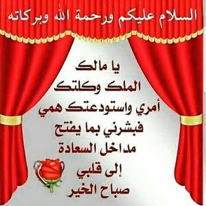 محمدعلي Ali