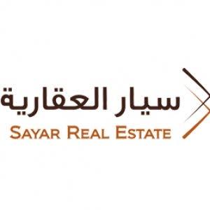 سيار العقارية SayarRE