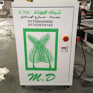 سي ان سي المودة Al-Mawada CNC
