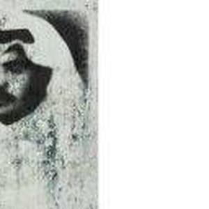 خالد الخالد