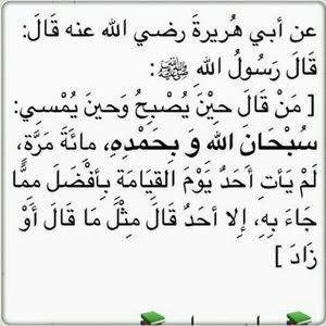 أبو حمود