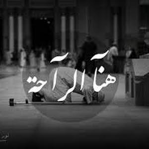 محمد 0788077631