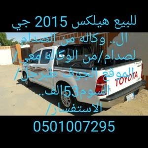 160,000 - 169,999 km mileage Toyota Hilux for sale