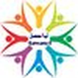 Tawasol AlHadarat