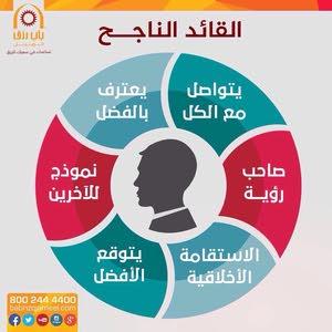 MMC Yemen