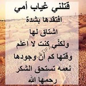 Abdelsalam Lahloub
