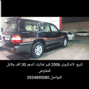 Used 2006 Land Cruiser