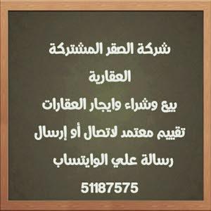 حمدي  51187575