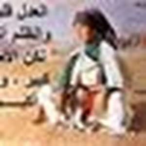 Gnaa Moustafa