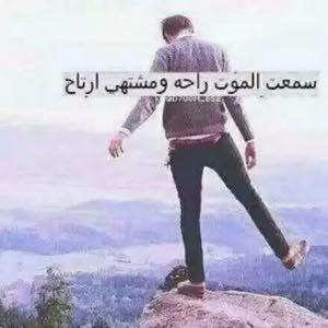 Ali الكرمي