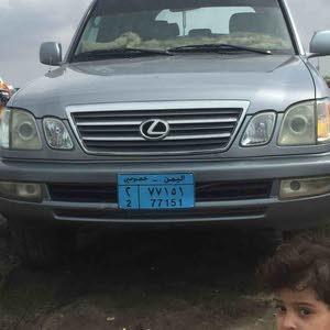 حسين محمد علي عصيد