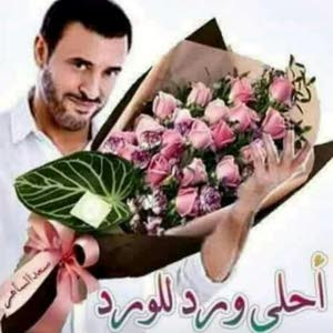 النونو Zaid