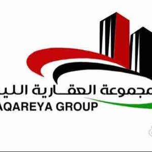 الشركة العقارية الليبية