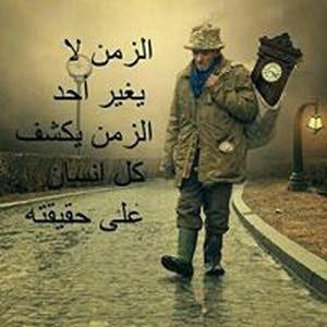 ابو احمد احمد