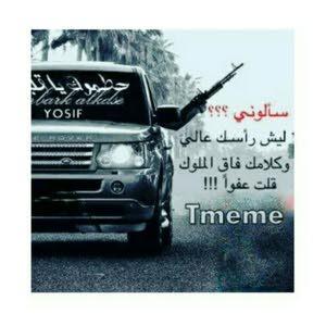 حسن العراقي العراقي