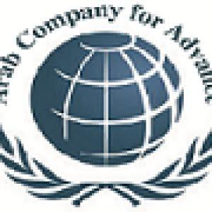 الشركة العربية للتسليف