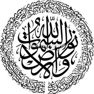 نيرمين الحسين